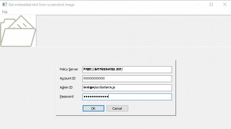 スクリーンウォーターマークの新機能 見えないウォーターマーク(電子透かし) 読み込み用専用アプリケーション