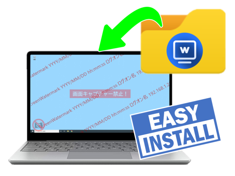 スクリーンウォーターマークはPCにエージェントをインストールするだけで完了。あとは管理コンソールから設定するだけで電子透かし(ウォーターマーク)を表示